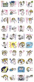 line-stamp00.jpg